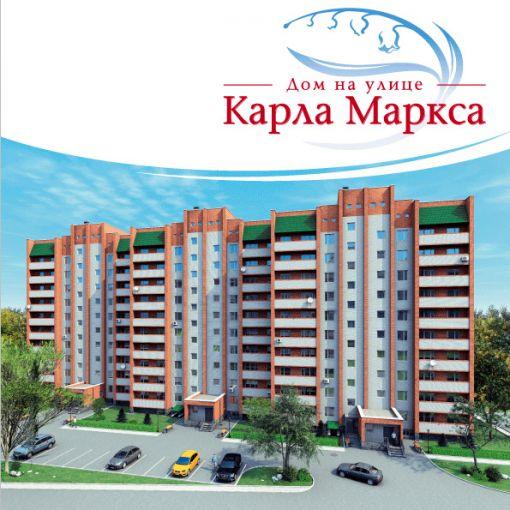 Лифт в доме по ул. К.Маркса, г. Ижевск