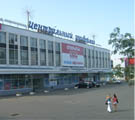 ЦУМ, Ижевск